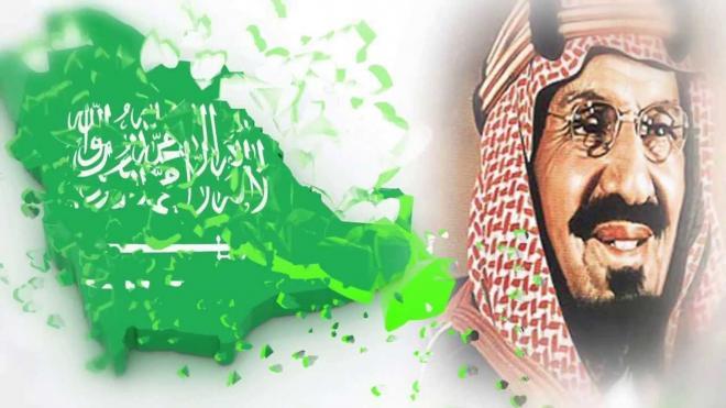 تاريخ تأسيس المملكة العربية السعودية